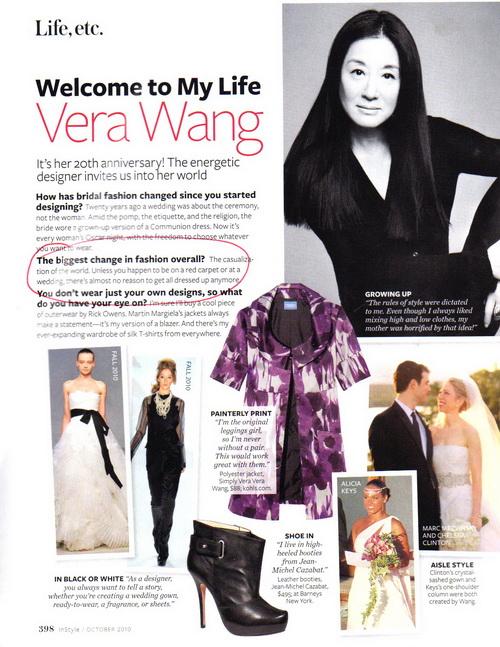 เป็น ดีไซน์เนอร์เสื้อผ้า ชุดแต่งงาน แบบ Vera Wang