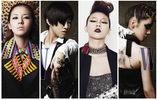 2NE1 มั่นซีแอล ปาร์คบอม มินจี ซานดาร่า แก๊งสเตอร์แฟชั่นเกาหลี