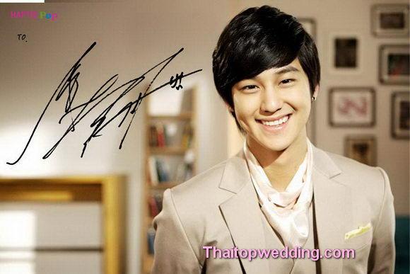 คิมฮยอนจุง คิมบอม คิมจุน
