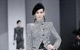 ชุดลำลองดำ แฟชั่นโทนสีดำ Giorgio Armani ชุดไปงาน ชุดงานกลางคืนดำ ชุดราตรีดำร่วมสมัย