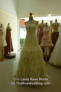 ชุดแต่งงานผ้าลูกไม้ไทย แบบขดมือ สร้างลวดลาย