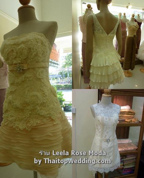 ชุดงานหมั้น ดูเสื้อผ้าแฟชั่น 2011 ชุดสั้นทรงใหม่ เดรสผู้ใหญ่ไปงาน ไทยท๊อปสีสวยๆ