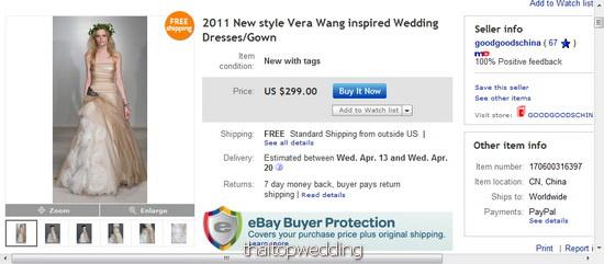 ราคา ชุดแต่งงาน สำเร็จรูป Vera Wang ถูกๆ แพงๆ ทางเลือก ชุดเจ้าสาววันนี้