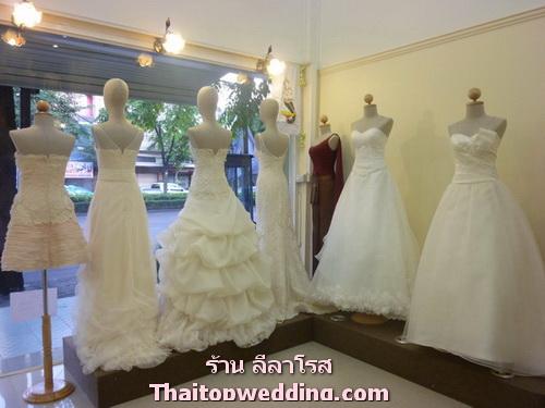 ชุดแต่งงานไทย เจ้าสาวนักเดินทาง Leela Rose Moda