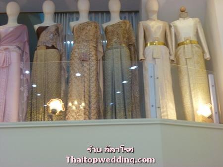 ร้านลีลาโรส ชุดไทย แบบไทยประยุกต์ แนะนำ