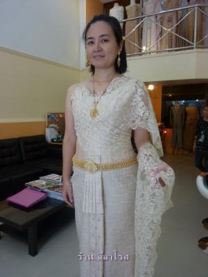 ชุดไทย เจ้าสาวญี่ปุ่น สีครีม ของคุณฟ้า