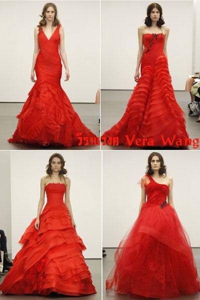 ชุดแต่งงาน สีแดง แรง 2013