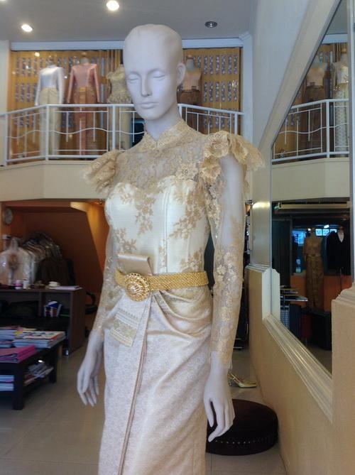 ชุดไทยแต่งงาน แขนยาว
