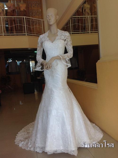 ชุดแต่งงาน แขนยาว ปลายแขนบาน Mermaid Style