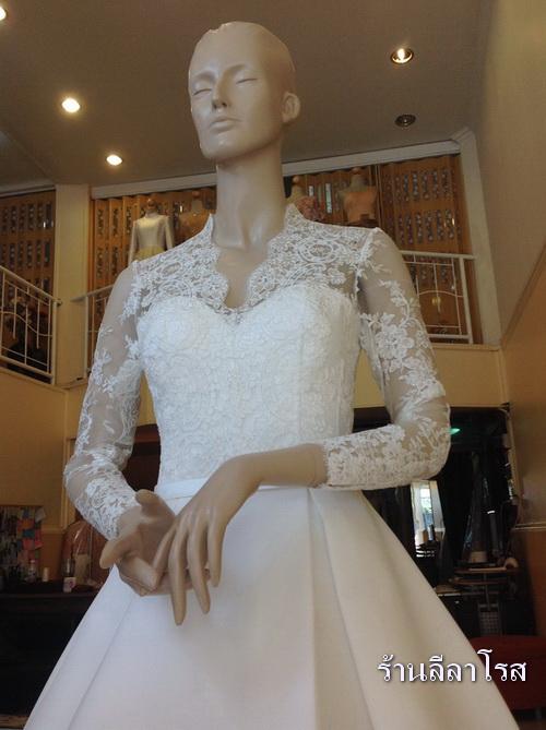 ชุดแต่งงาน แขนยาว ชุดเจ้าสาวมีแขน สไตล์เจ้าหญิงเคท